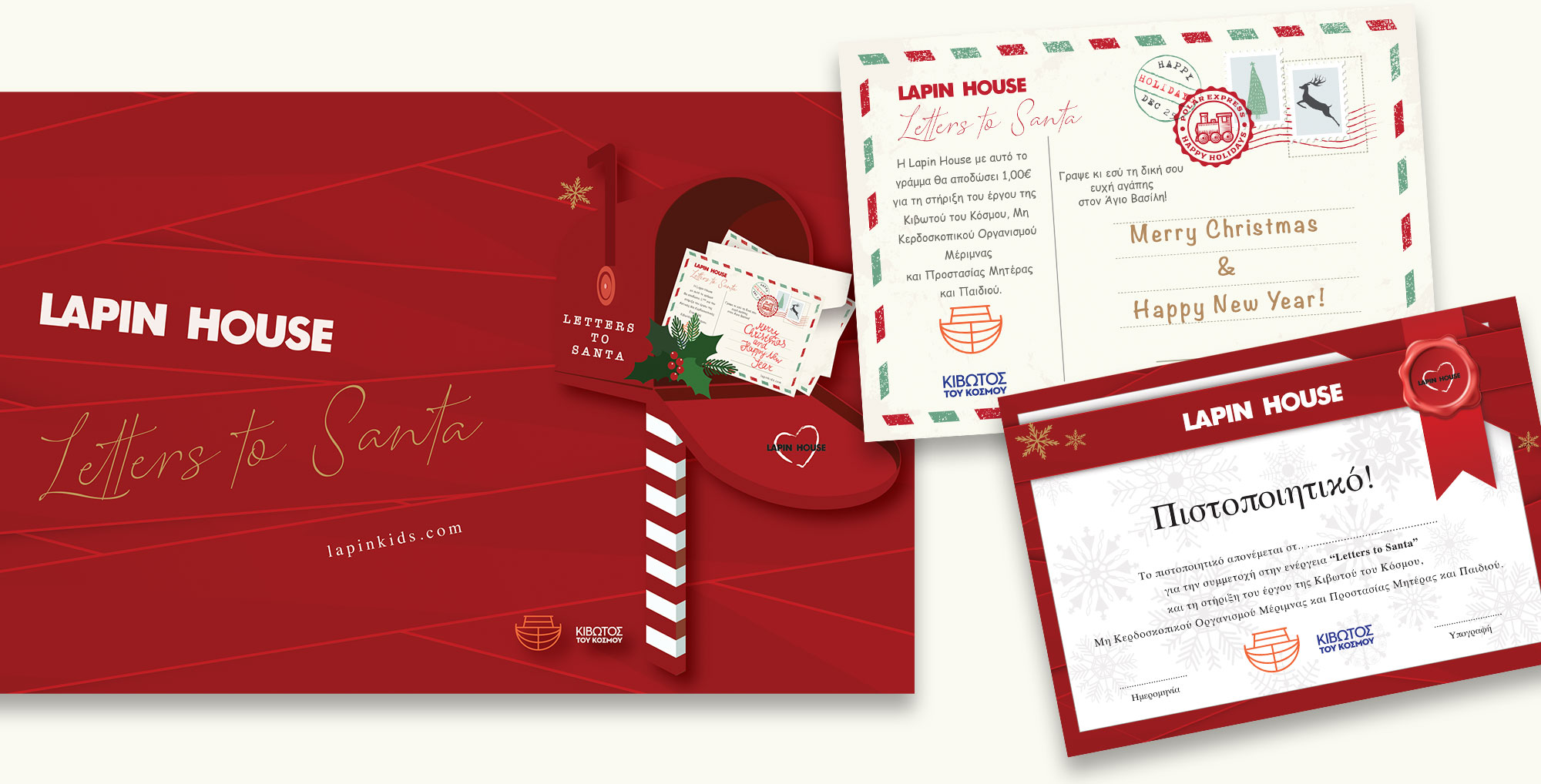 CSR Campaign: A Virtual Letter to Santa with Great Importance
